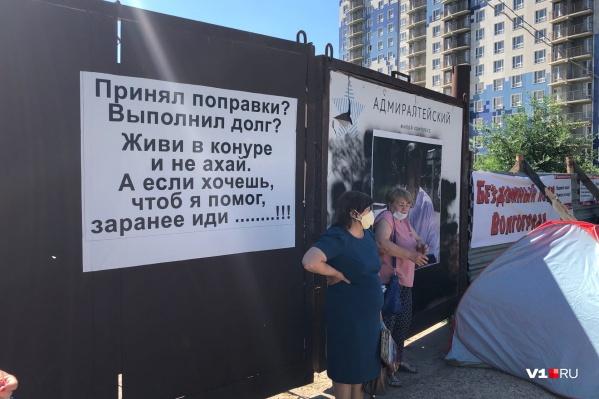 Утром 15 июля несколько десятков человек разбили палатки под забором дома, заселения в который ждут уже шесть лет