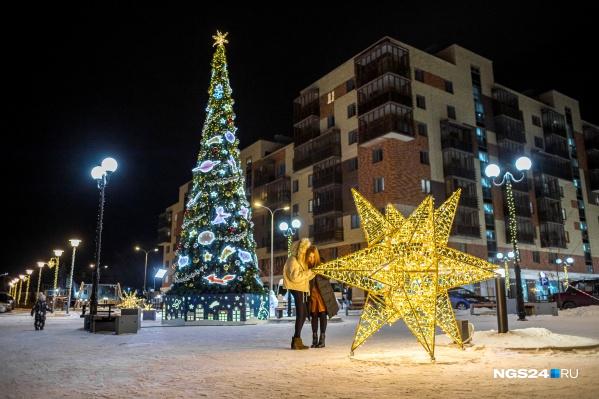 В Красноярске есть много мест, где можно сделать красивое фото