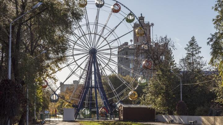 «Пандемия, мы разорены»: в Волгограде продают колесо обозрения и парк аттракционов Горсада