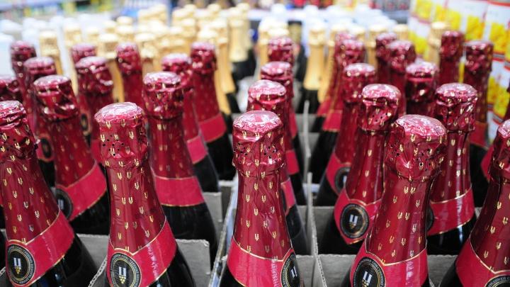 В Екатеринбурге продлили ограничение на продажу алкоголя