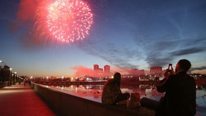 День города в Челябинске решили провести в режиме онлайн