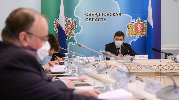 Евгений Куйвашев попросил уральцев брать с собой паспорт при выходе на улицу