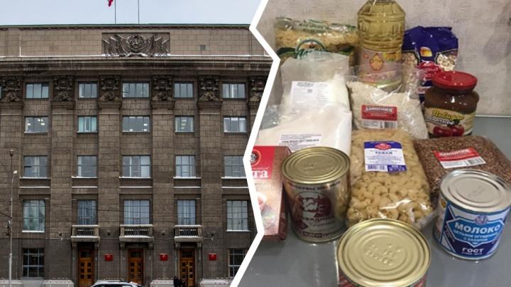 В Новосибирске перестали выдавать продуктовые наборы людям с ВИЧ