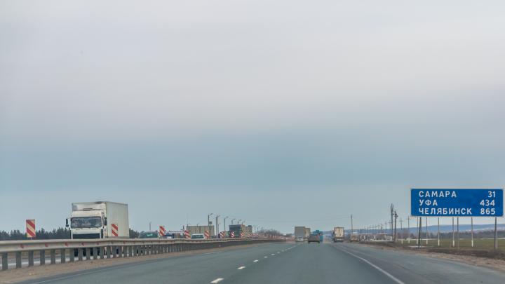 В Самарской области появятся шумовые полосы