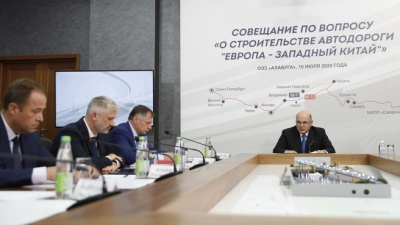 Мишустин дал старт строительству скоростной трассы Москва — Нижний Новгород — Казань