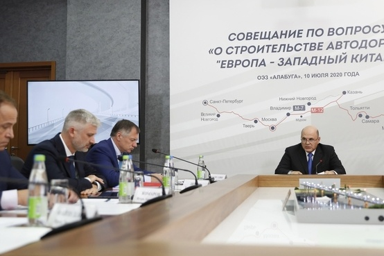 На проект потратят около 650 млрд рублей