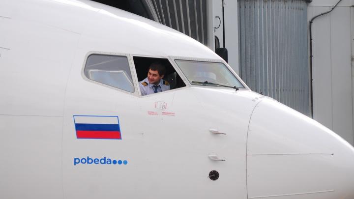 «Если не летаешь — получаешь прожиточный минимум»: пилот из Екатеринбурга — о резком снижении зарплат