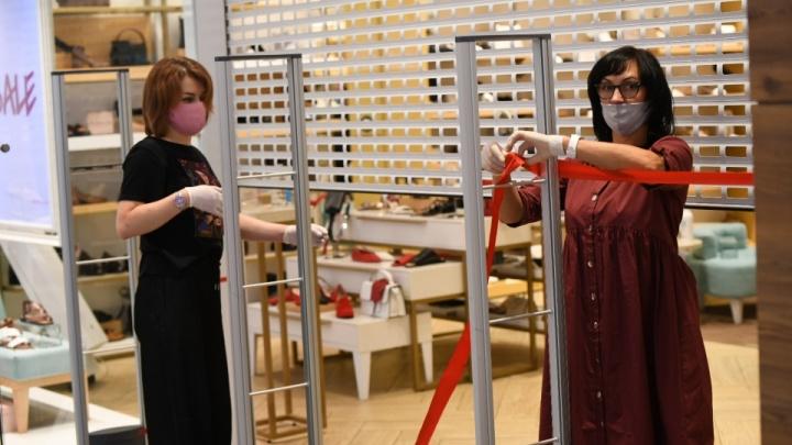 В Екатеринбурге будут продолжать поддерживать торговые центры, пострадавшие из-за пандемии