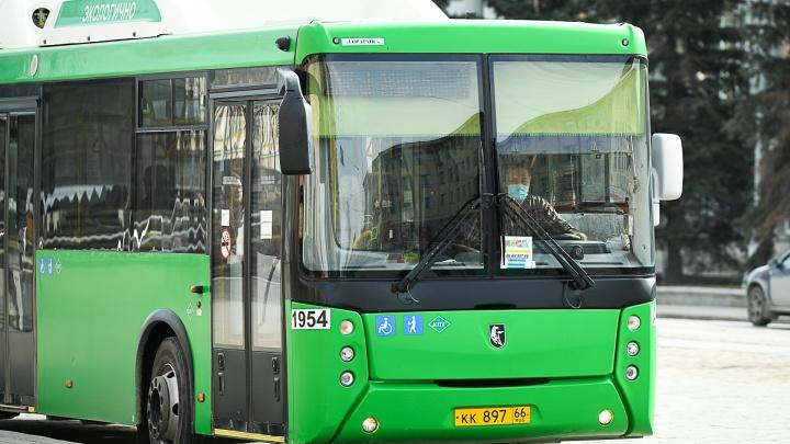 «Нарушают те, кто в группе риска»: как пассажиры автобусов и троллейбусов соблюдают масочный режим