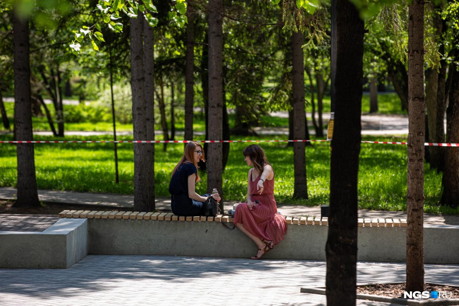 Парки и зелёные зоны для посещения закрыли ещё в конце апреля