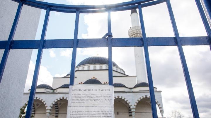 На Урале мусульмане впервые встречают Рамадан с пустыми мечетями
