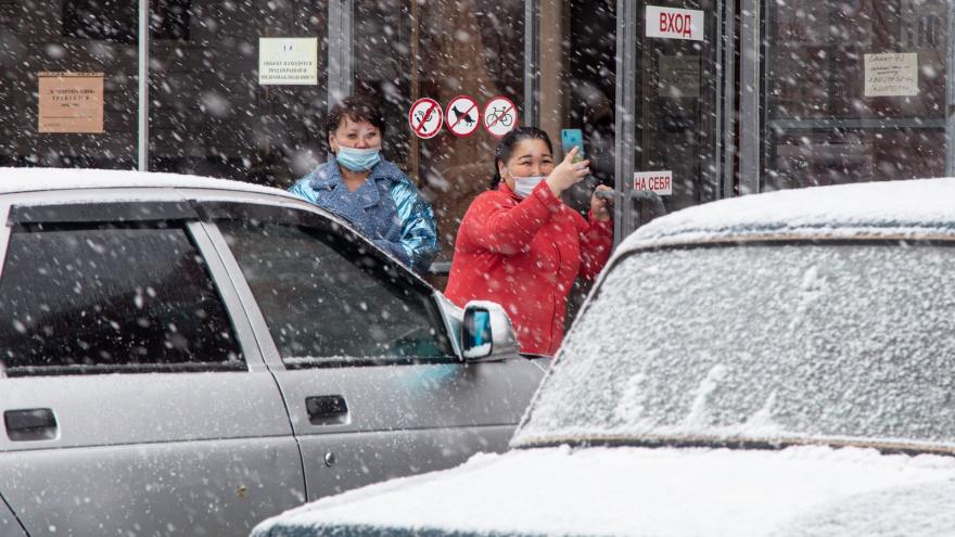Никаких плюсов: синоптики рассказали, какая погода ждет челябинцев в ближайшие дни