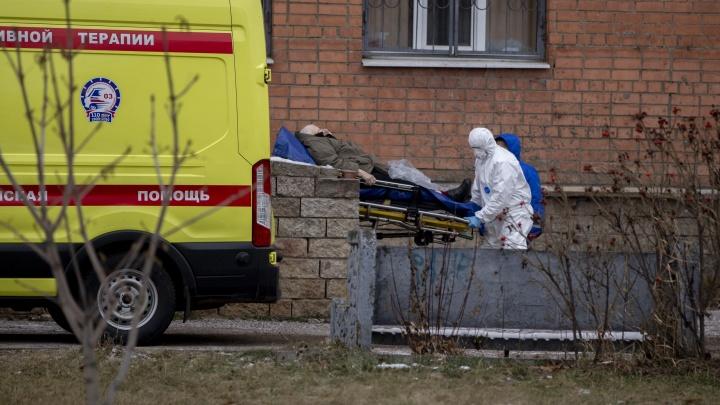 В Ярославской области с начала пандемии от коронавируса скончались сто человек