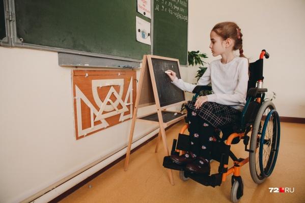 Амина перестала ходить в первом классе
