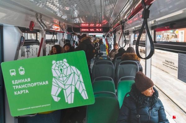 Проезд по транспортной карте стоит 24 рубля