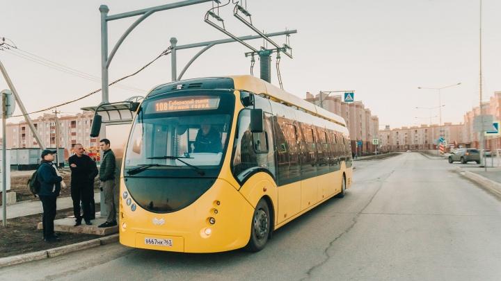 В Самаре завершат тестовые рейсы электробуса