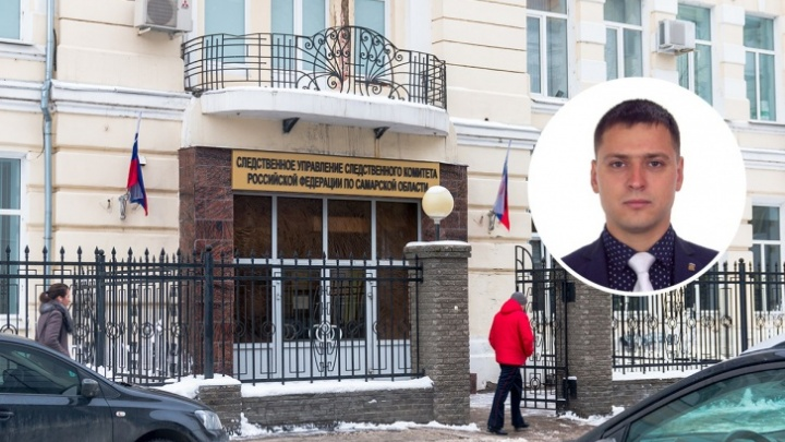 Следователи прокомментировали задержание депутата с наркотиками в Самаре