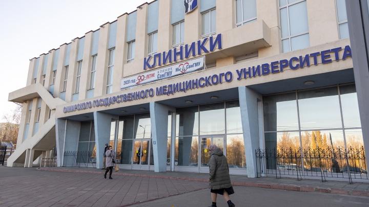 Опубликован график работы в выходные дни больницы Середавина и клиник СамГМУ