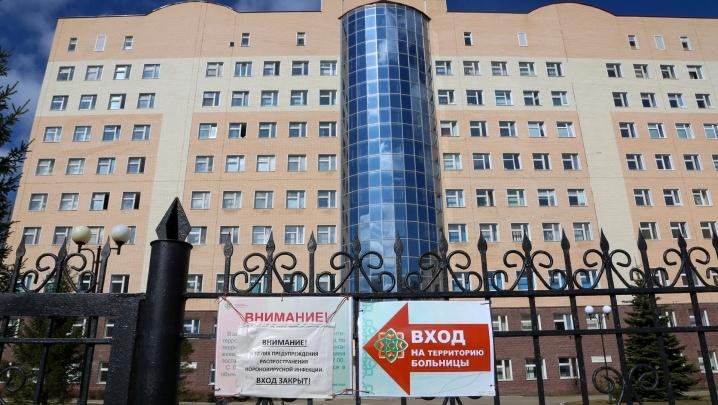 У 12 человек из РКБ имени Куватова в Уфе обнаружили коронавирус