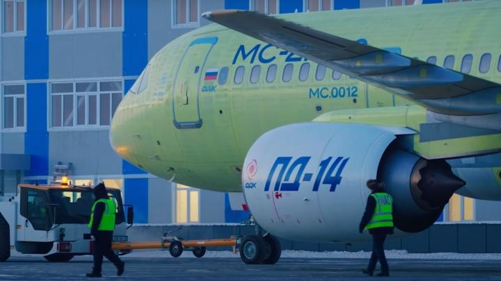 Самолет МС-21 с пермским двигателем ПД-14 совершил первый полет