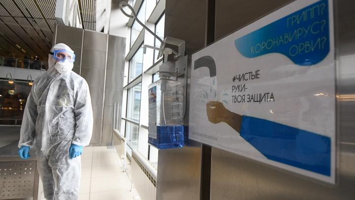Это плато? В Свердловской области снова выявили чуть больше двухсот случаев COVID-19