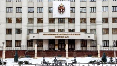 Криминалисты нижегородской полиции могут попасть под санкции США