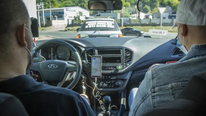 Социальное такси для инвалидов в Уфе: что собой представляет, как воспользоваться