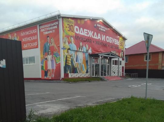 В Тюмени за нарушение «коронавирусных» правил закрыли несуществующий торговый центр