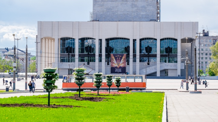 В День города во дворах и на перекрестках Перми будут петь гимн России, а через УК и ТСЖ раздадут флаги