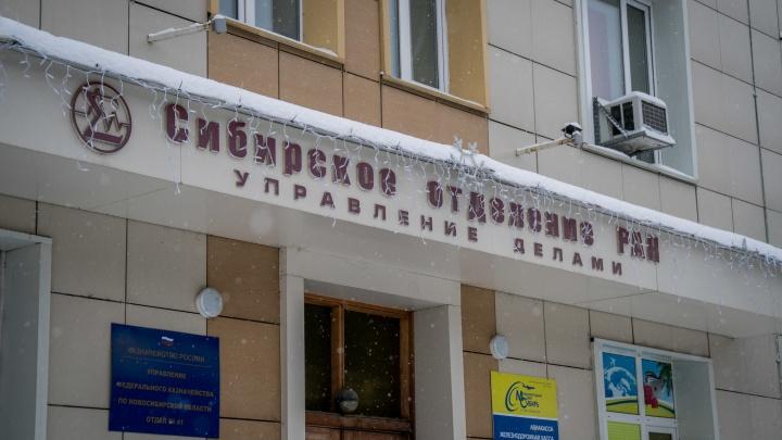 На входе в Управление делами СО РАН начали мерить температуру — с высокой не пропускают