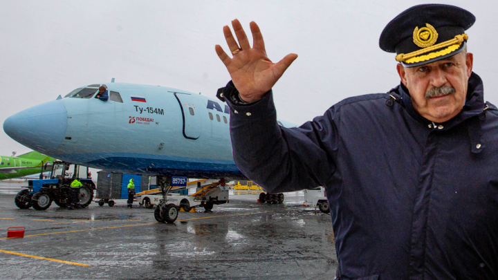 Прощание с небом: каким был последний гражданский рейс легендарной «Тушки». Репортаж в 25 кадрах