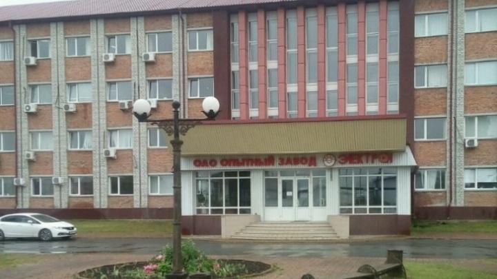 На торги выставлено имущество знаменитого тюменского завода «Электрон»