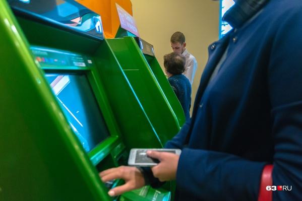 Через карту можно будет снимать деньги в банкоматах