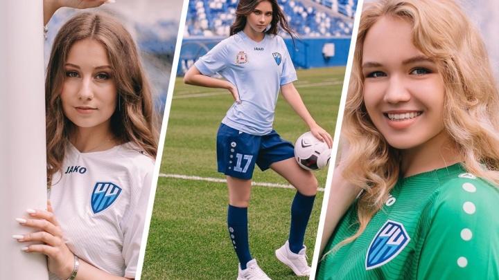 ФК «Нижний Новгород» обзавелся новой формой. Презентовали ее нижегородские красавицы