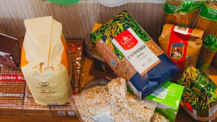 В Прикамье расширят список получателей продуктовых наборов