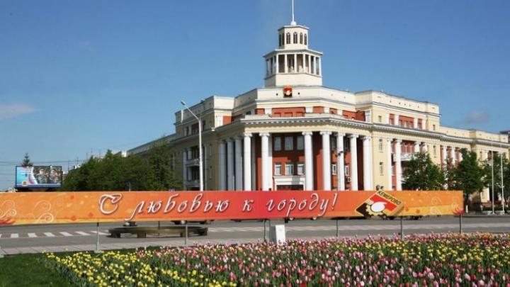 Мэрия Кемерово берет в кредит несколько сотен миллионов для погашения процентов по другому кредиту