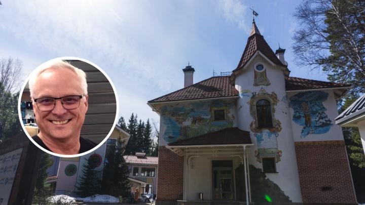 Руководитель фонда для детей «Радуга» заявил, что планирует покинуть свой пост