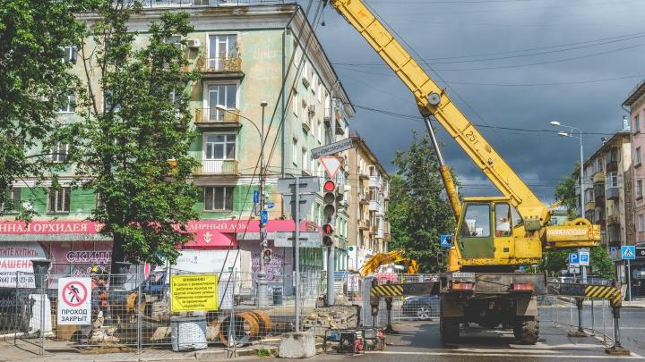 В Перми вновь перекроют движение по Комсомольскому проспекту