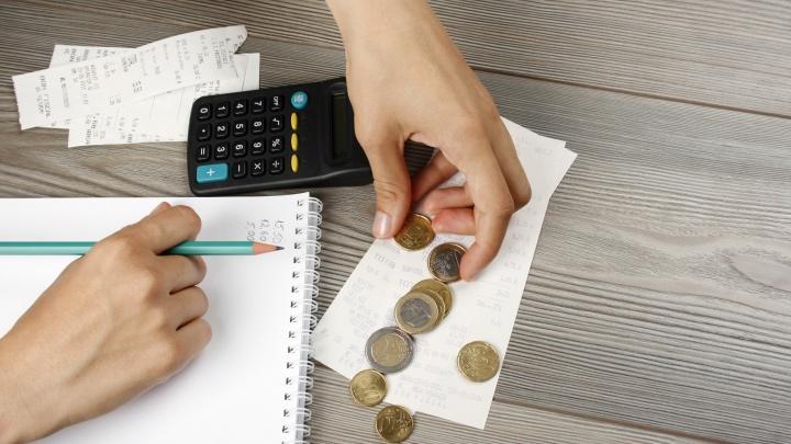 Банк УРАЛСИБ предложил клиентам сезонный срочный вклад «Высота»