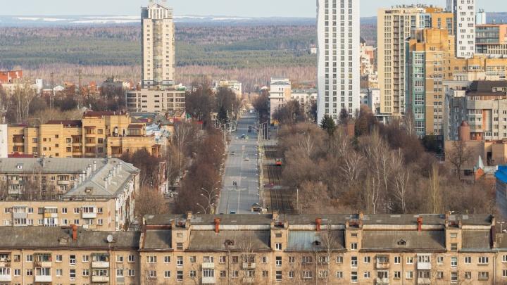 Пермь продолжает лидировать по индексу самоизоляции среди городов-миллионников