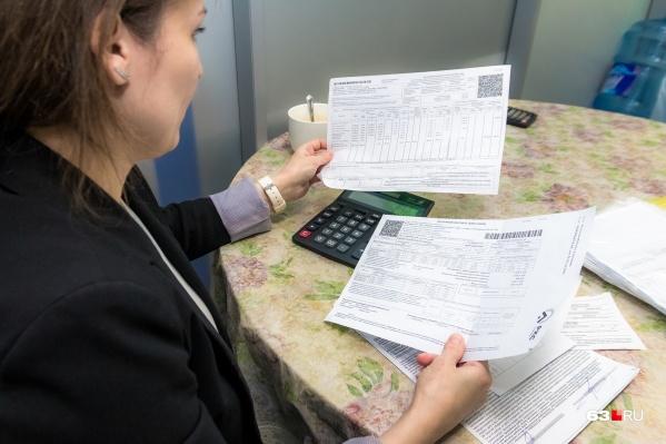 Платежи за коммунальные услуги увеличились с июля
