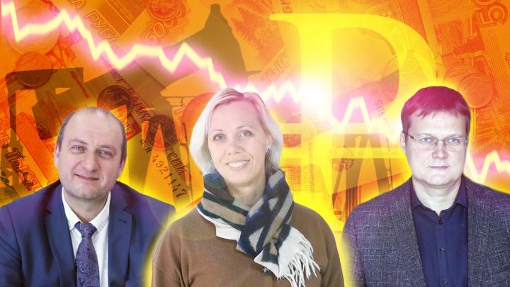 Почему падает рубль и как хранить деньги? Три экономиста из Новосибирска — о том, что будет с курсами валют