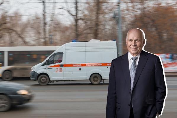 Госкорпорация «Ростех» под руководством Сергея Чемезова решила обновить машины службы 03 по всей России