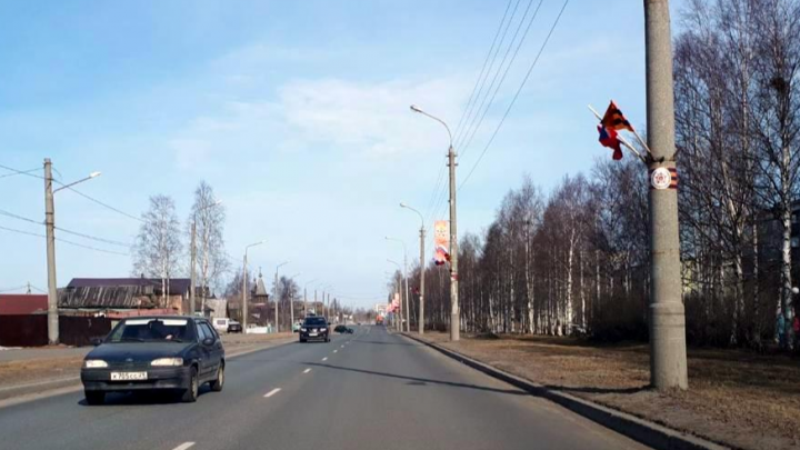 В Архангельске со столбов украли флаги для празднования 75-летия Победы