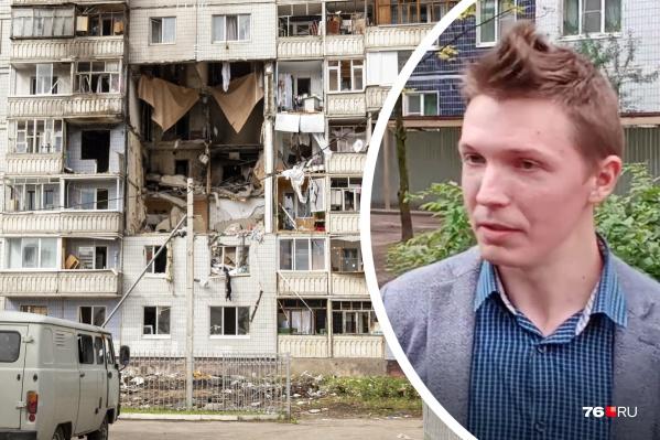 Ситуация со взорвавшимся домом до сих пор остаётся непонятной