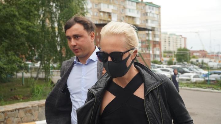 Супруга Алексея Навального прилетела в Омск