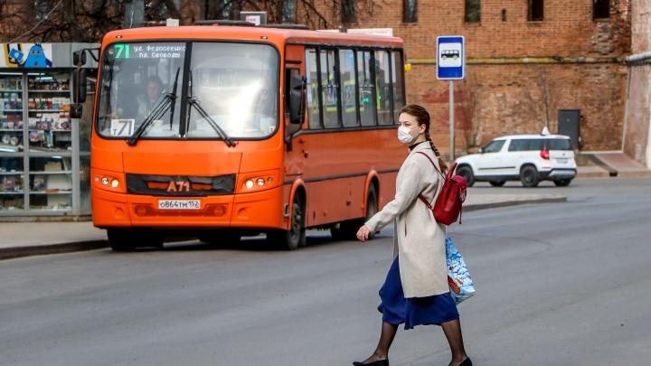 Режим полной самоизоляции был введён в Нижегородской области