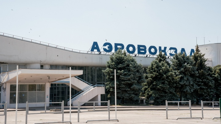 Саввиди выкупит старый ростовский аэропорт у структур Вексельберга