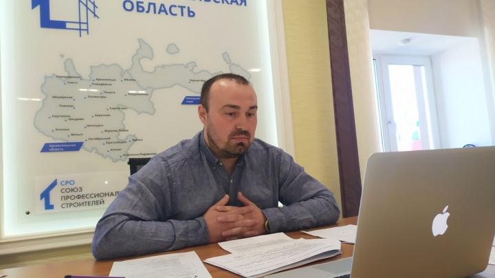 Строители обсудили вопросы, волнующие отрасль, с врио губернатора Александром Цыбульским