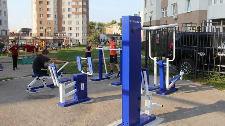 «УРАЛХИМ» помог обновить детские площадки в Индустриальном районе Перми